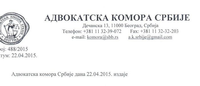 Saopštenje AKS od 22.04.2015. god.