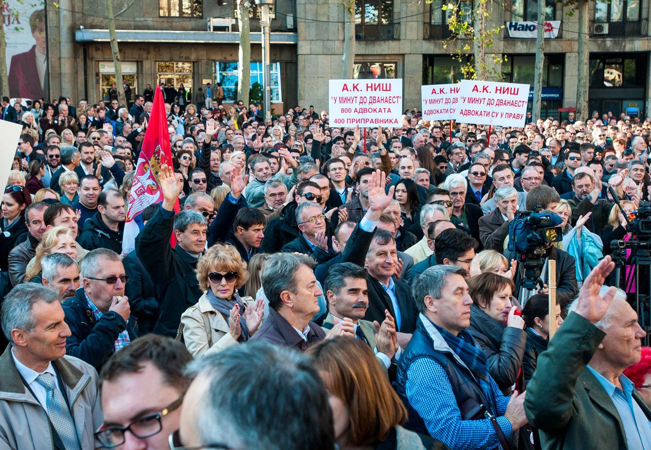Протест 2