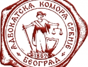 AKS-LogoBordo